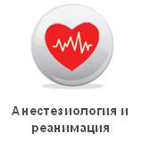 anesteziologiq 1